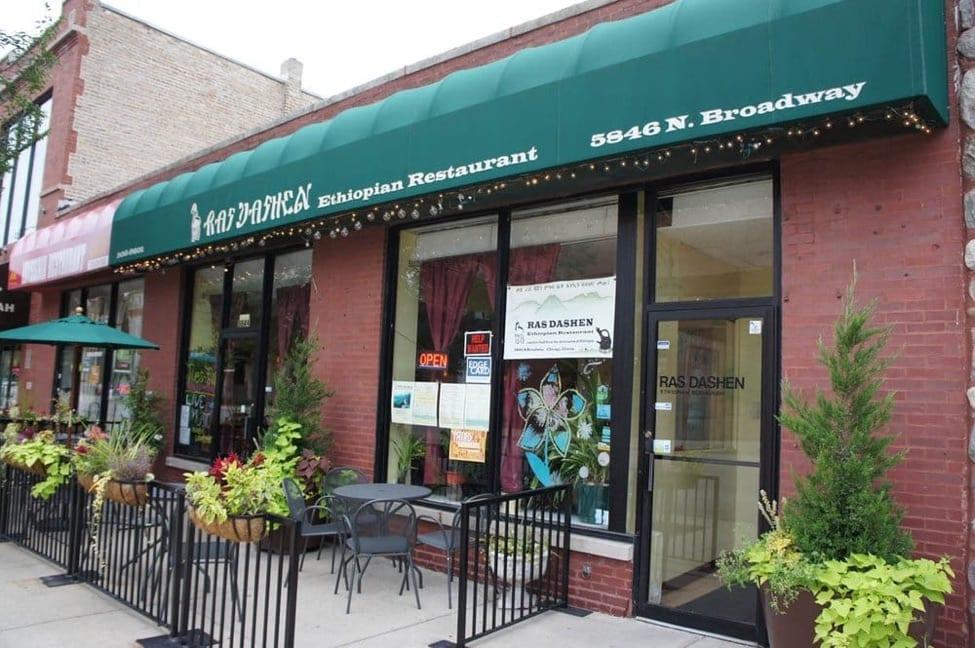 African Restaurants in Chicago Picture05
